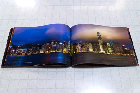 亜細亜ノ夜景 香港
