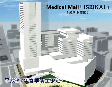 医誠会病院 メディカルモール IMWプロジェクト 完成予想パース 01