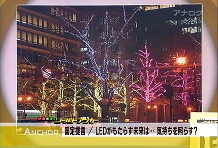 関西テレビ スーパーニュース アンカー02
