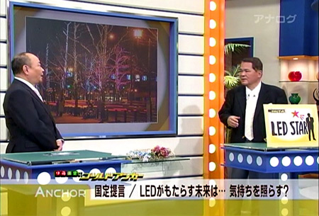 関西テレビ スーパーニュース アンカー03