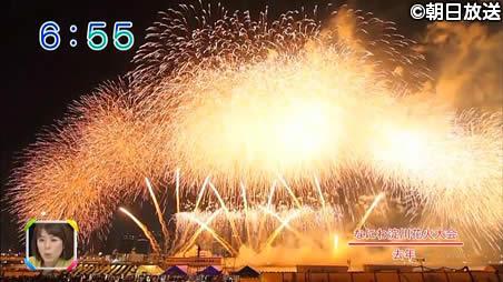 おはよう朝日 土曜日です 2013年8月3日放送分 関西の花火大会攻略法 02
