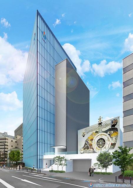 大阪商工信用金庫新本店ビル 完成予想図
