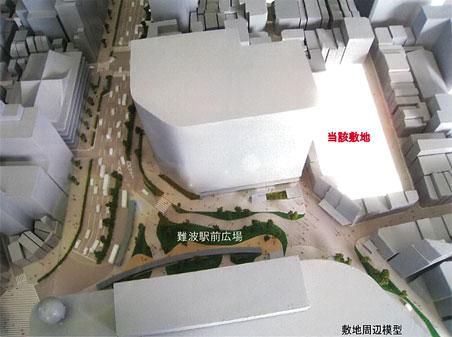 精華小学校跡地再開発計画 01