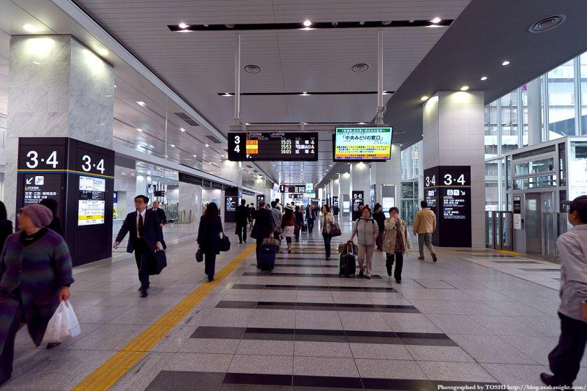 JR大阪駅 橋上駅舎 01