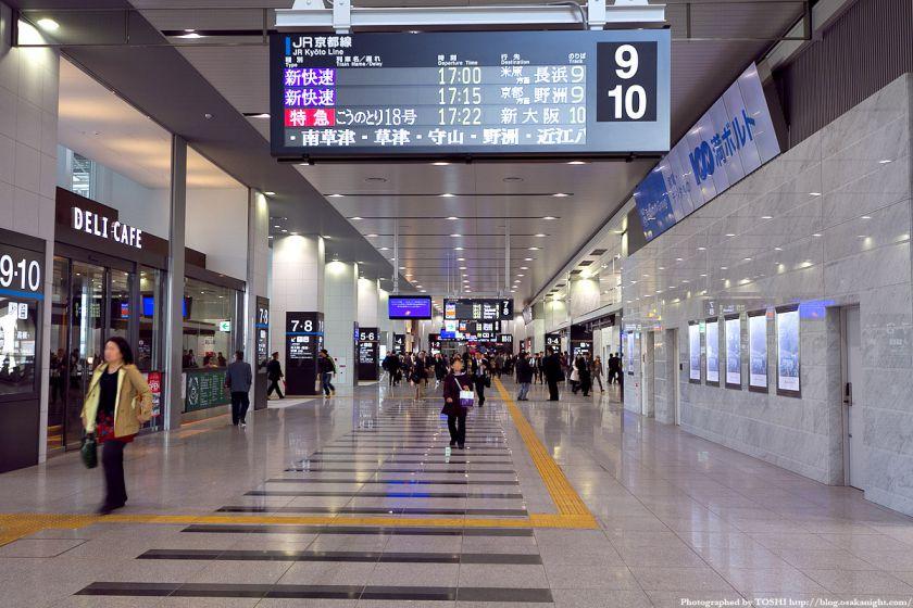 JR大阪駅 橋上駅舎 02