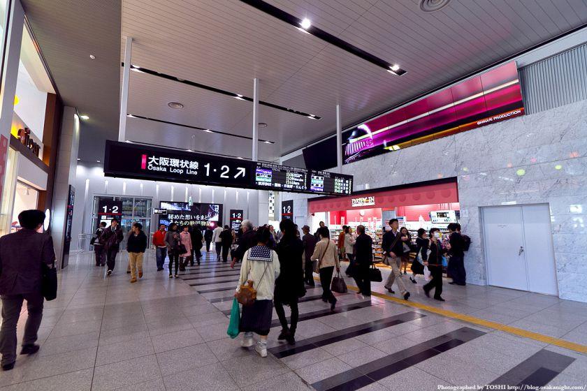 JR大阪駅 橋上駅舎 03