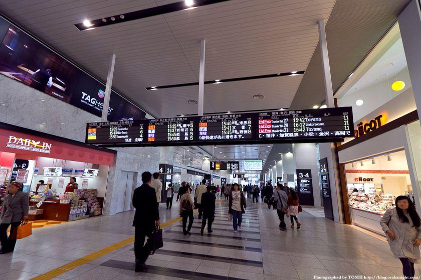 JR大阪駅 橋上駅舎 04
