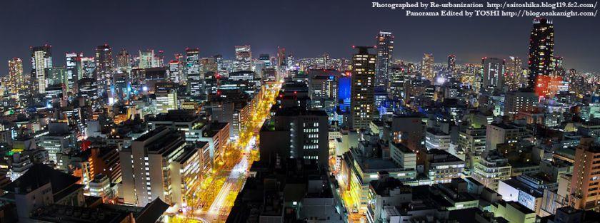 セントレジスホテル大阪からの夜景パノラマ 1