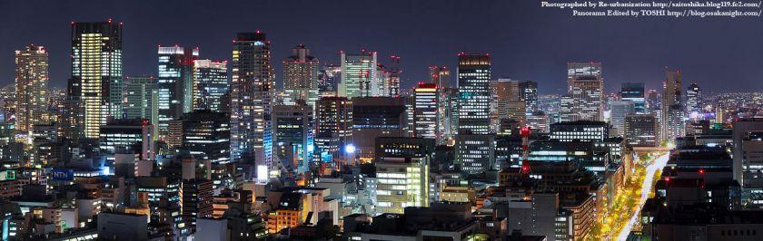 セントレジスホテル大阪からの夜景パノラマ 2