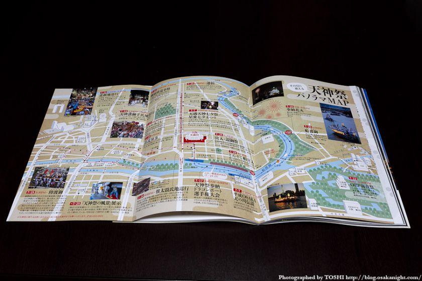 大阪人 天神祭MAP