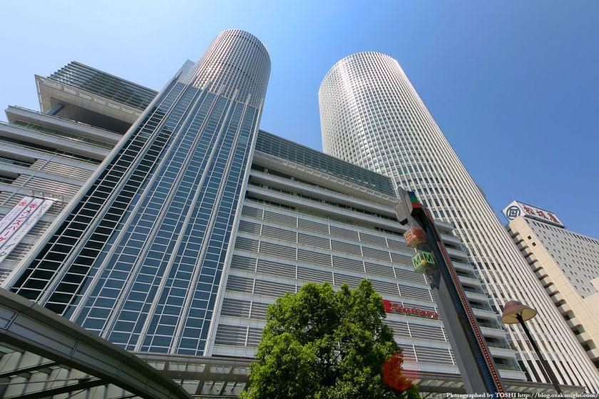 JRセントラルタワーズ(名古屋マリオットアソシアホテル)