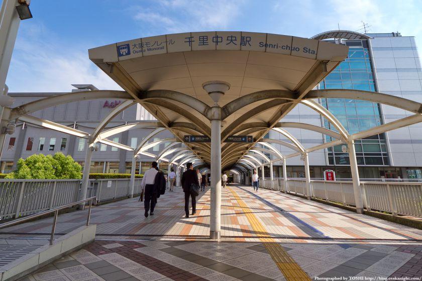 大阪モノレール 千里中央駅