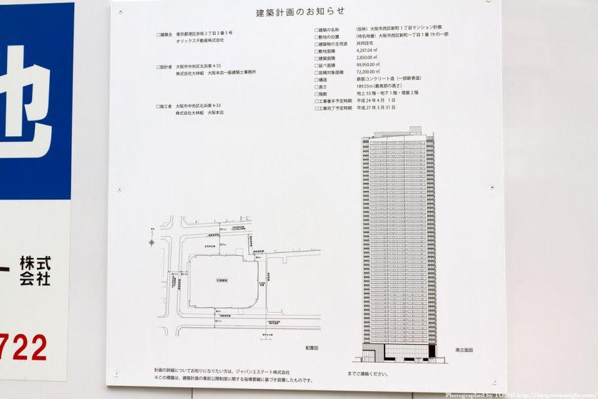 (仮称)大阪市西区新町1丁目マンション計画 建築計画