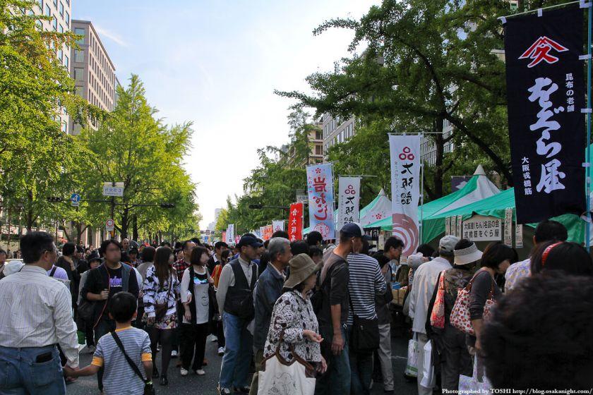 御堂筋Kappo 2011 02
