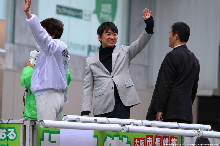 橋下徹 大阪維新の会 街頭演説 01