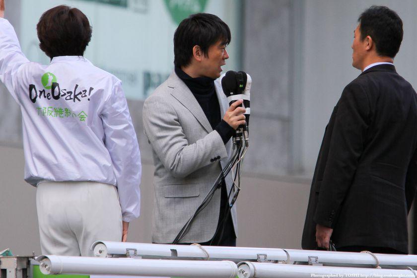 橋下徹 大阪維新の会 街頭演説 02