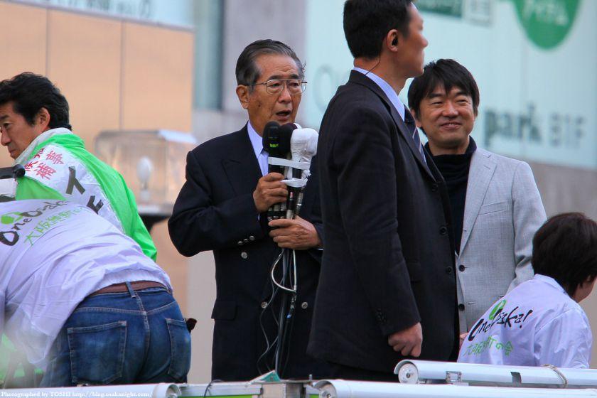 石原慎太郎 大阪維新の会 街頭演説