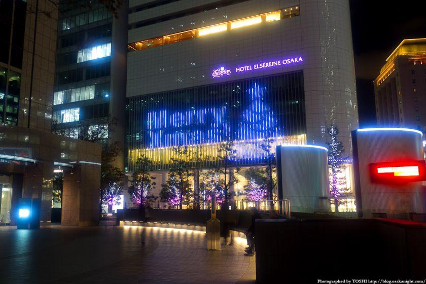 ホテルエルセラーン大阪 Xmasイルミネーション2011 03
