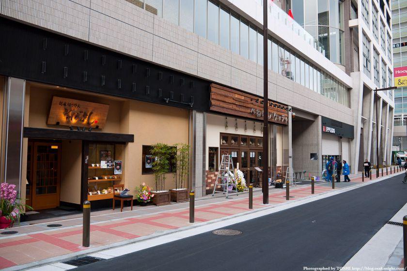 あべのnini一階の店舗 2012年2月