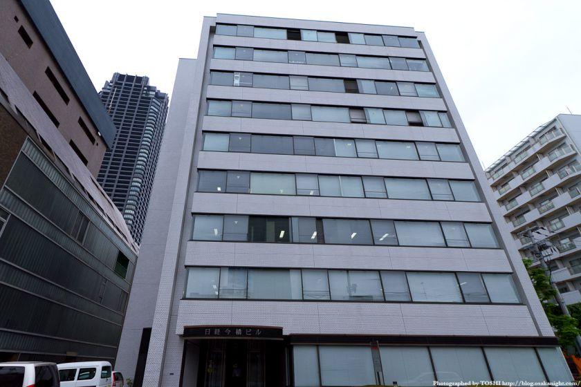 日経今橋ビル 2012年6月