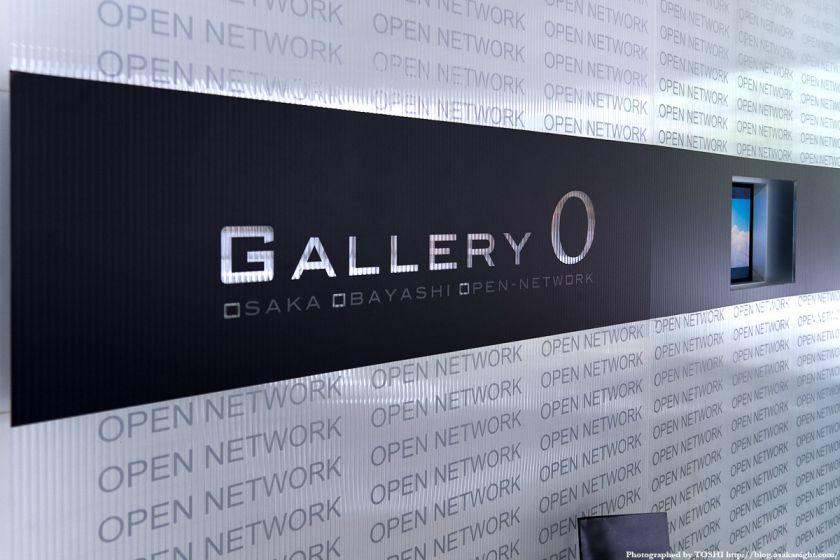 大林組 GALLERY O ロゴ