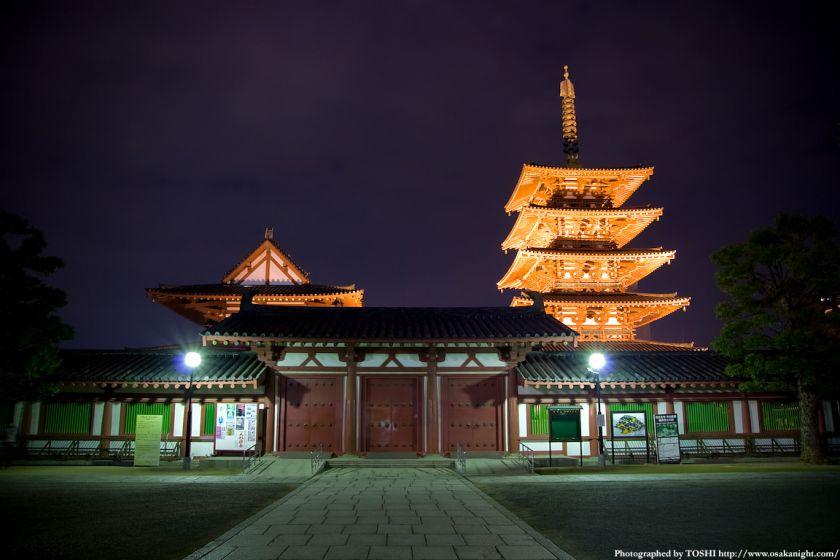 四天王寺 五重塔と金堂 ライトアップ1