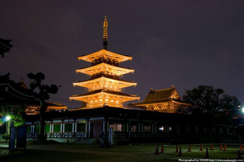 四天王寺 五重塔と金堂 ライトアップ2