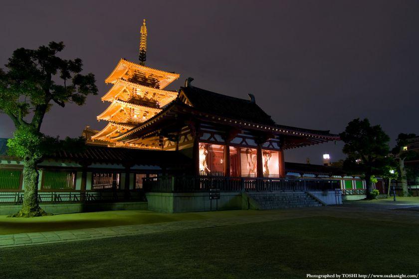 四天王寺 仁王門と五重塔