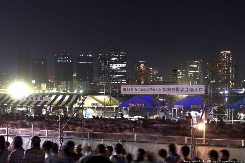 淀川河川公園から見た梅田の夜景 2012年8月 02