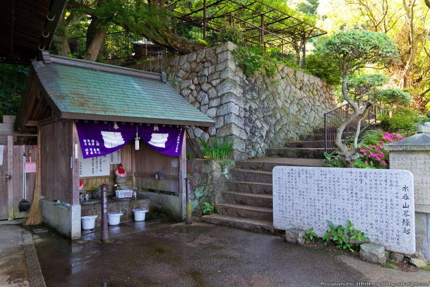 水呑地蔵院 2012年6月