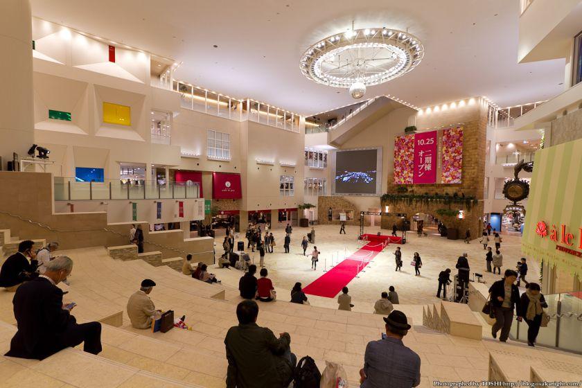 梅田阪急百貨店 ニ期棟 祝祭広場 01