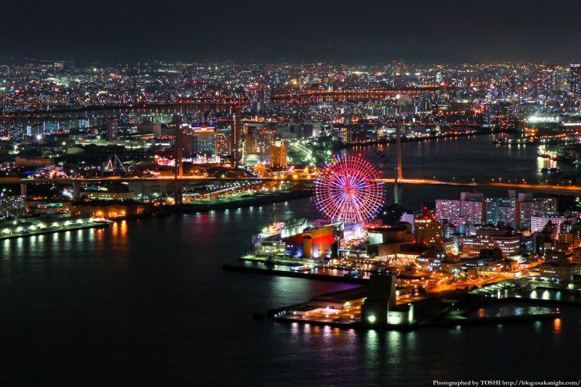 大阪府咲洲庁舎コスモタワー 夜景 2013 02