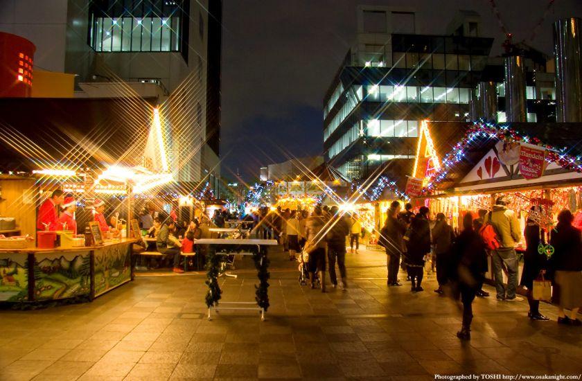 ドイツクリスマスマーケット大阪2009_04