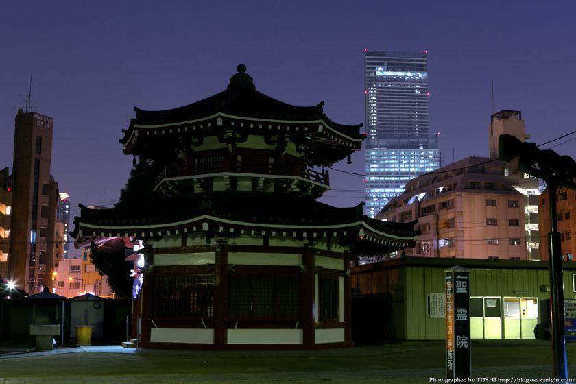 四天王寺 南鐘堂とあべのハルカス 夜景