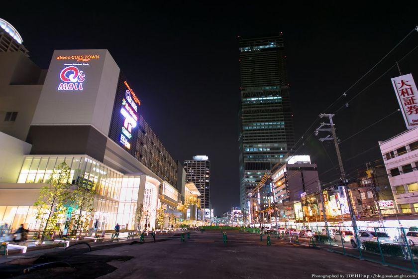 あべのハルカス & あべのキューズモール 夜景 2013年3月
