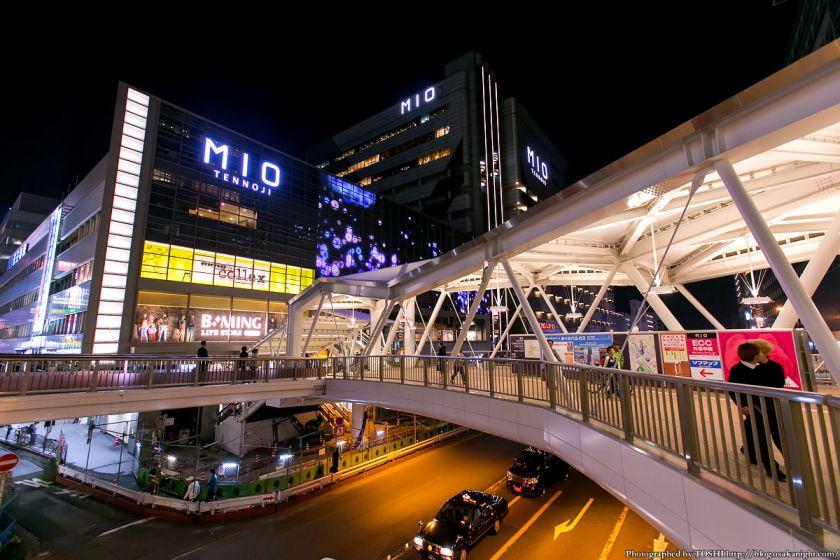 阿倍野歩道橋 ライトアップ夜景 2013年4月 07 (天王寺ミオ プラザ館)