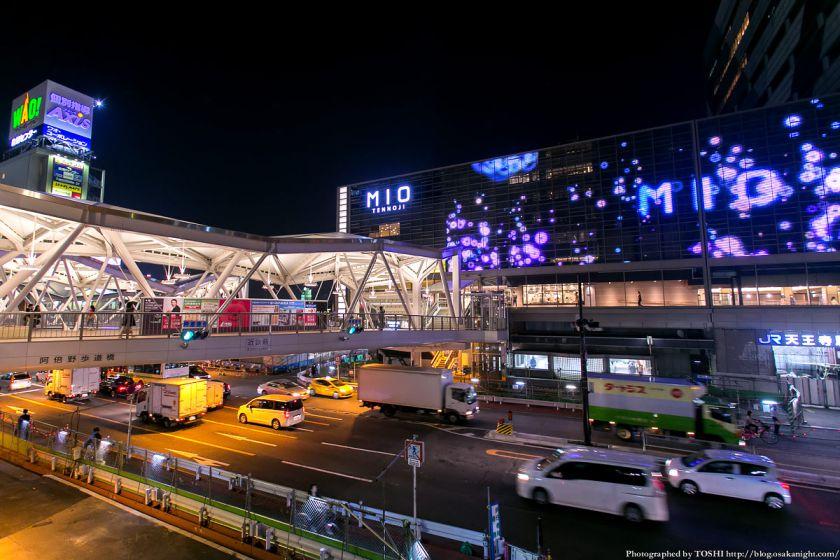 阿倍野歩道橋 ライトアップ夜景 2013年4月 08 (天王寺ミオ プラザ館)