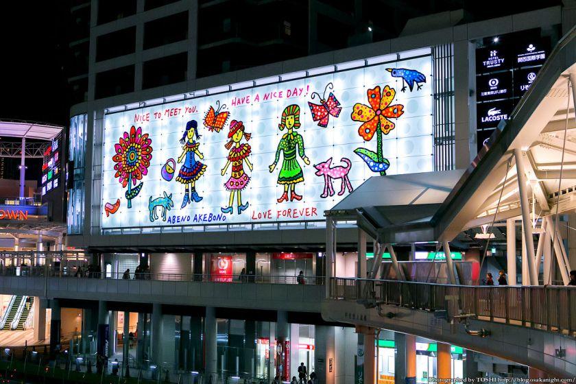 阿倍野歩道橋 ライトアップ夜景 2013年4月 12 (あべのnini 草間彌生 あべのから未来へ)