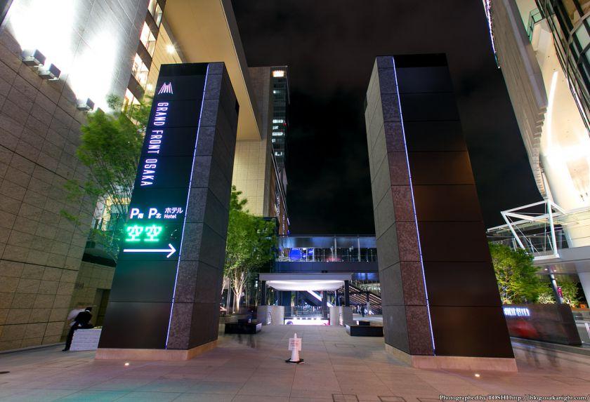 グランフロント大阪 うめきた広場 夜景 01 (ゲート)