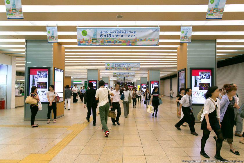 近鉄大阪阿部野橋駅 デジタルサイネージ