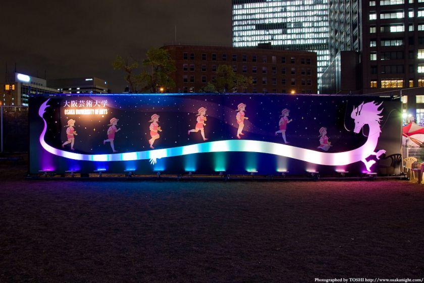 OSAKA光のルネサンス2009 大阪芸術大学