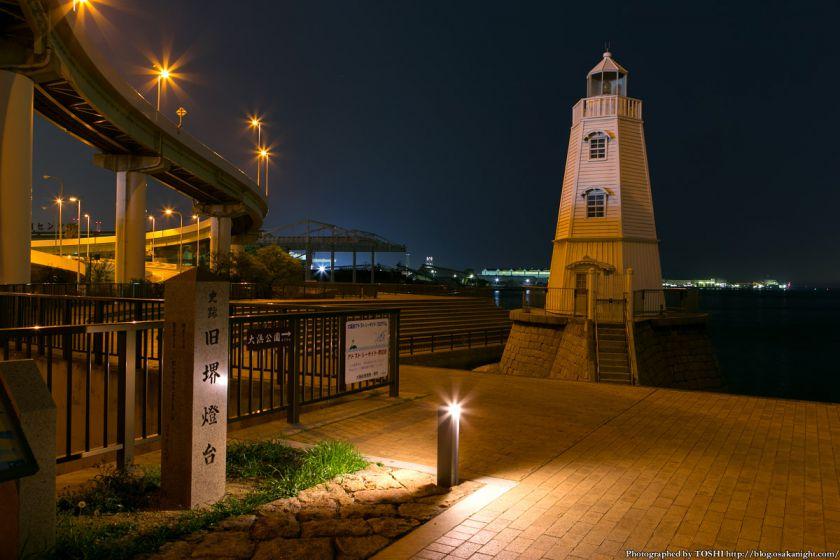 旧堺燈台 夜景 03