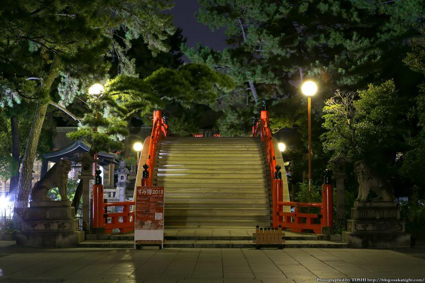 住吉大社 反橋(太鼓橋) 夜景 01