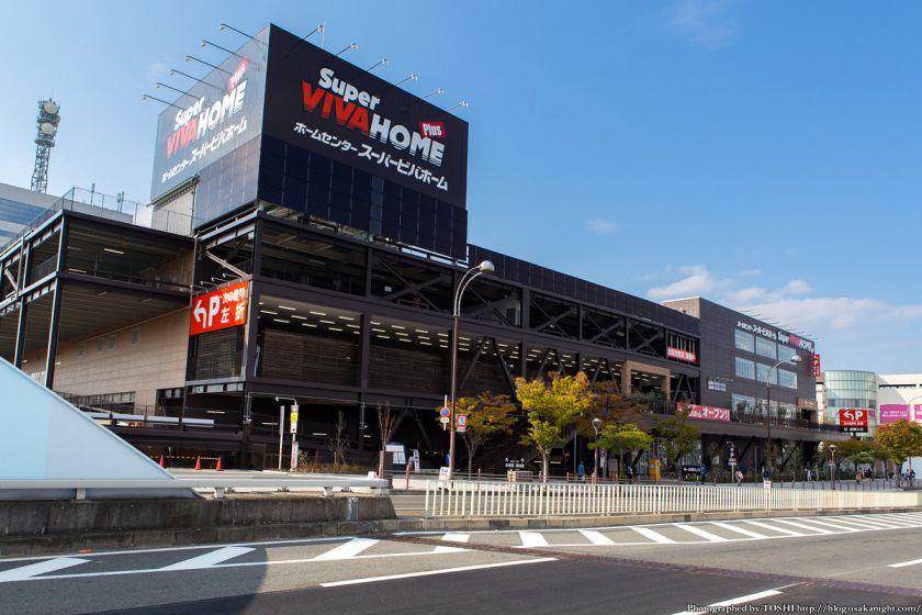 スーパービバホーム 大阪ドームシティ店 2013年11月