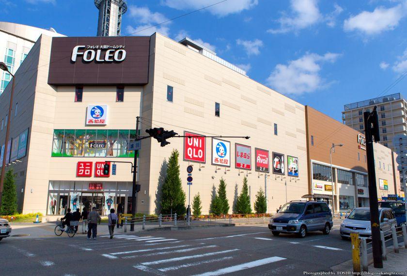 フォレオ大阪ドームシティ 2013年11月