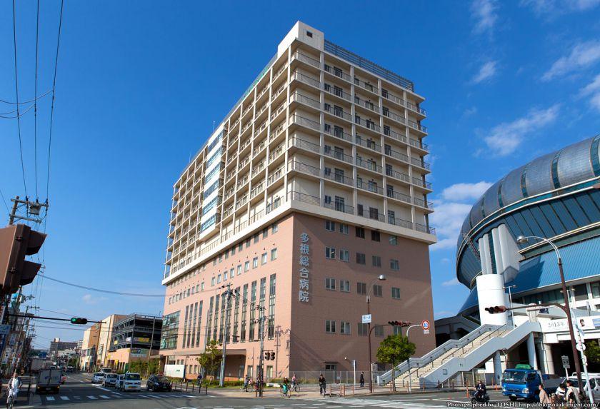 多根総合病院 2013年11月