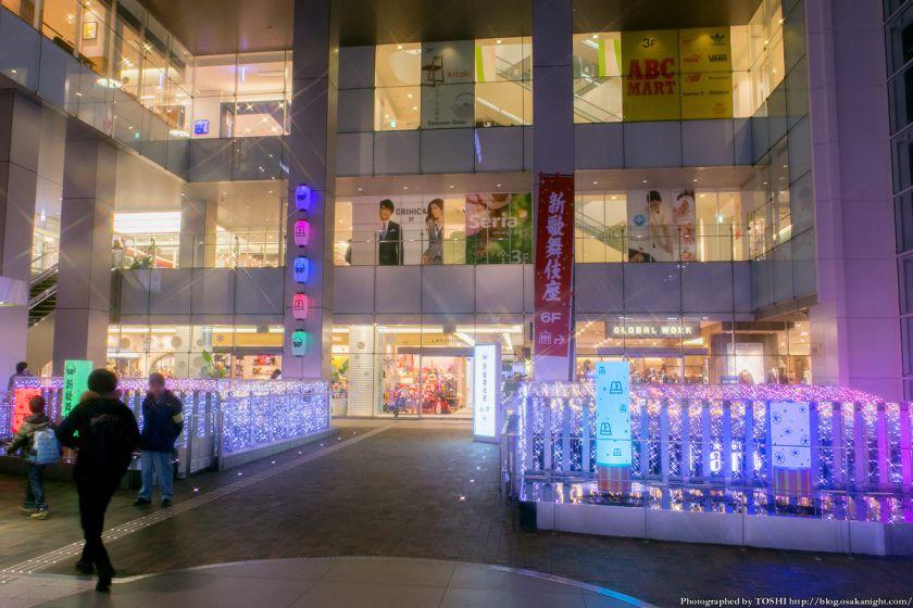 上本町YUFURA イルミネーション 2013 01