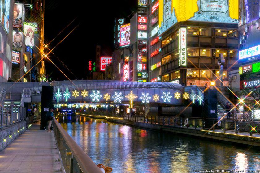 道頓堀川 夢をつなぐ光の川 2013 02