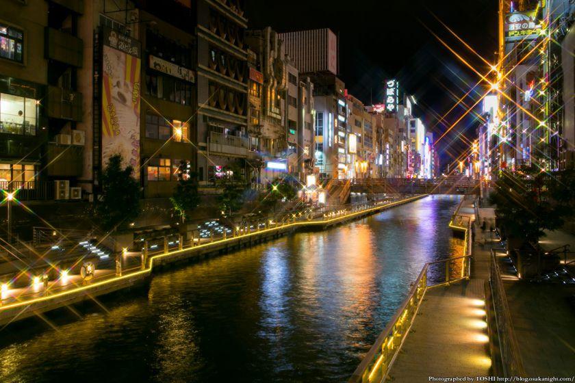 道頓堀川 夢をつなぐ光の川 2013 06