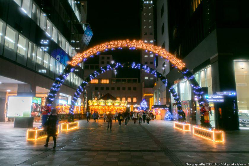 新梅田シティ ドイツクリスマスマーケット大阪 2013 01